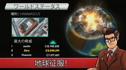 コロッサトロン: 世界侵略の大脅威のスクリーンショット3