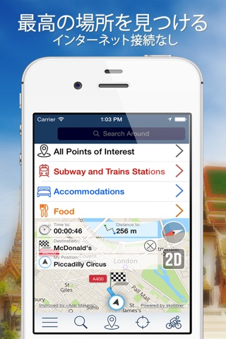 United Kingdom Offline Map + City Guide Navigator, Attractions and Transports screenshot 2