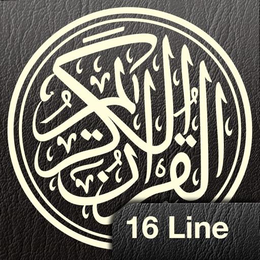 Quran Kareem 16 Line for iPad