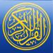 Quran Kareem - القران الكريم for iPhone and iPod