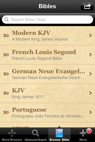 Hebrew Bible Dictionary screenshot 3