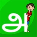 Sangam - Learn Tamil icon