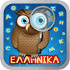 Moonlight Apps Ltd - Κρυπτόλεξο (Ελληνικά) artwork