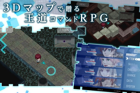 RPG ティアーズレヴォリュード screenshot 2