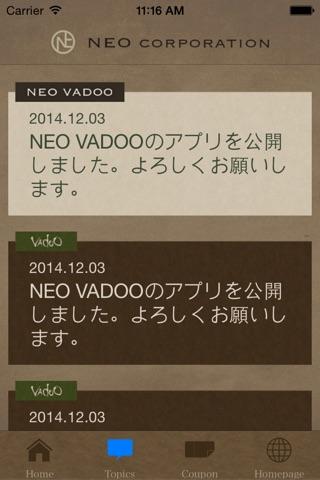 NEO CORPORATION screenshot 4