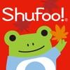 シュフー チラシアプリ for iPad