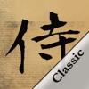 SAMURAI vs Samurai Classic