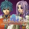 RPG Alphadia