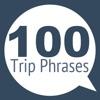 Trip Phrases