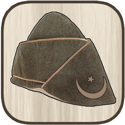 Gelibolu iOS App
