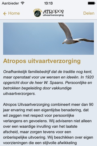 Atropos uitvaartverzorging screenshot 1