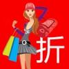 时尚精品购物 - 9块9包邮购优惠助手,带美拍美女模特美图