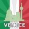 ヴェネツィア 旅行ガイド
