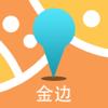 金边中文离线地图-柬埔寨离线旅游地图支持步行自行车模式