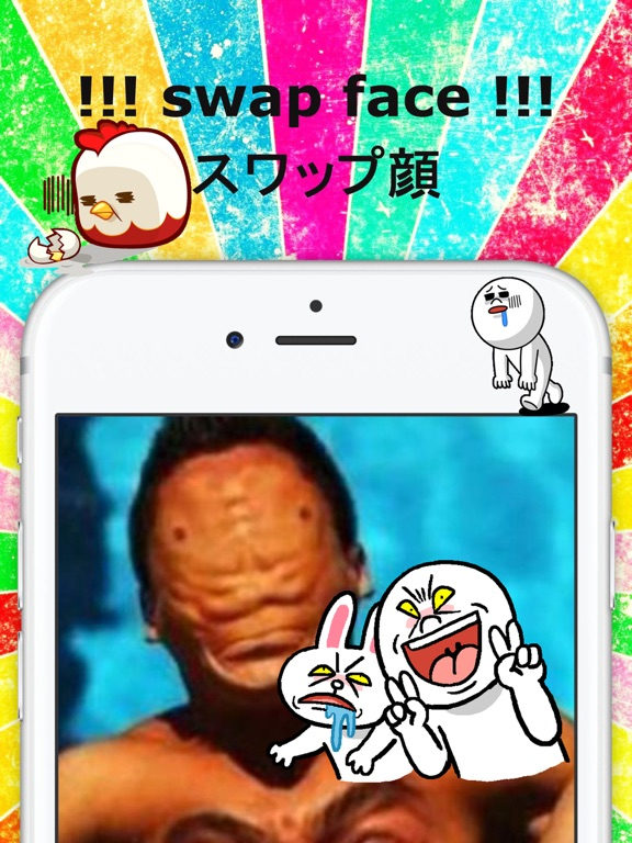 Snap Face Swap for Line Camera and Snapchat - masks and