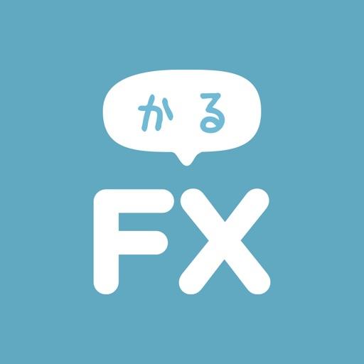 FXと経済がわかる!かるFX!チャートとニュースをバーチャルで無料デモ