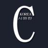 Cool Korea