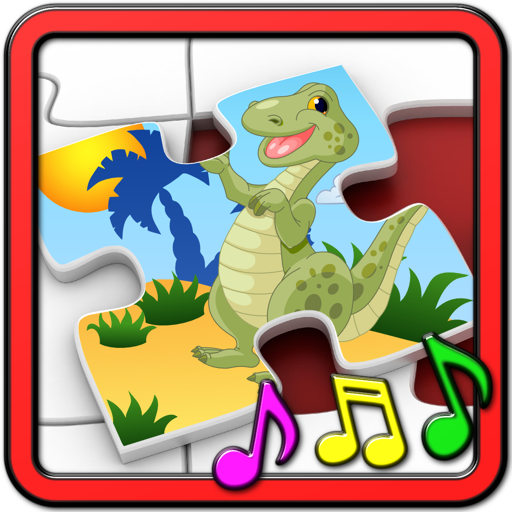 孩子们的恐龙雷克斯拼图-教育形状和匹配的儿童游戏