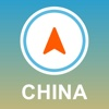 China GPS - Offline Car Navigation