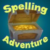 Spelling Adventure - Learn to Spell Kindergarten Words