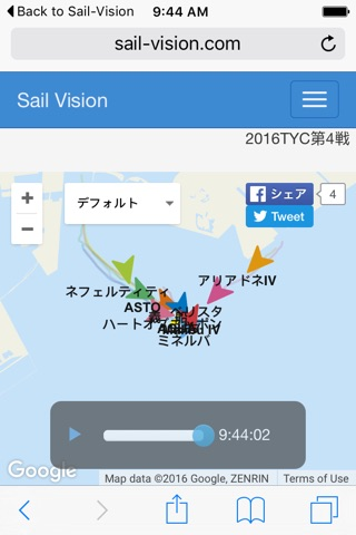 Sail-Vision screenshot 1