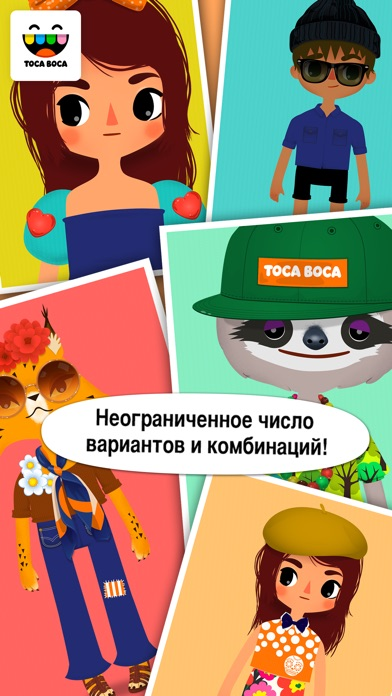 Toca Tailor Screenshot