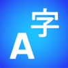 Chinese English Translator and Dictionary