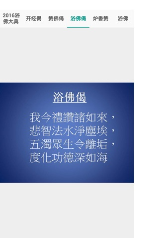 新山静思 screenshot 4