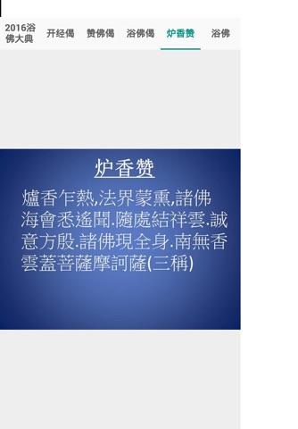 新山静思 screenshot 3