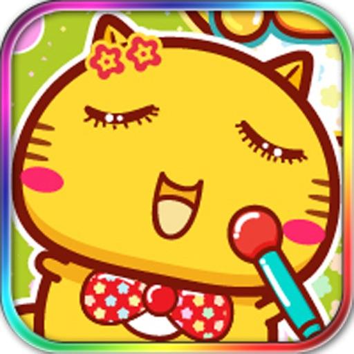 【儿童娱乐】音乐游戏王国 - 给你最好玩的儿歌游戏