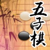 中国军旗•五子棋-天天欢乐棋牌游戏,扑克麻将游戏四人,jj你的斗地主吧!