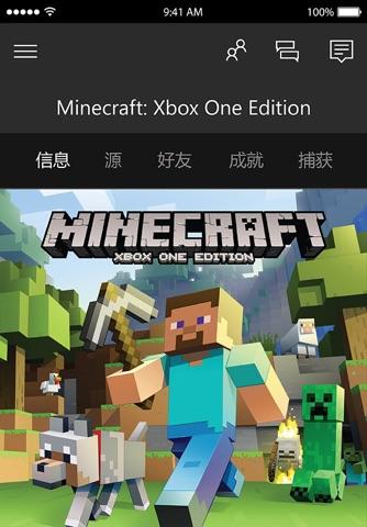 Xbox screenshot 2