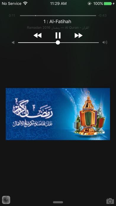 Islam with Prayer Times, Azan, Quran, Qibla, Ramadan رمضانلقطة شاشة3