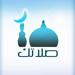 صلاتك - Salatuk (القبلة, مواقيت الصلاة,الأذان - Horaires de Prières Islamiques, Adhan, Qibla)