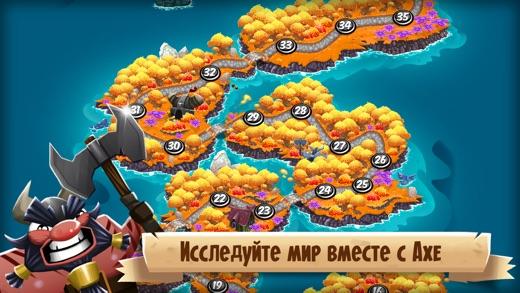 Axe in Face 2 Screenshot