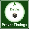 Aplikasi Qibla Direction Finder and Islamic Prayer Timings untuk iPhone / iPad