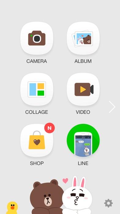 LINE Camera - 写真編集、アニメーションスタンプ、フィルター Screenshot