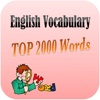 English Vocabulary: Top 2000 Words used in Speaking Pro
