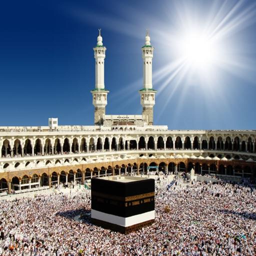 Al Hajj & Al Omrah