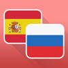 Traductor Español Ruso para Viajeros y Turistas (Offline)