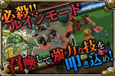 RPG デッドドラゴンズ screenshot 3