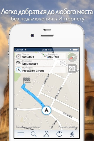 Shanghai Offline Map + City Guide Navigator, Attractions and Transports screenshot 3