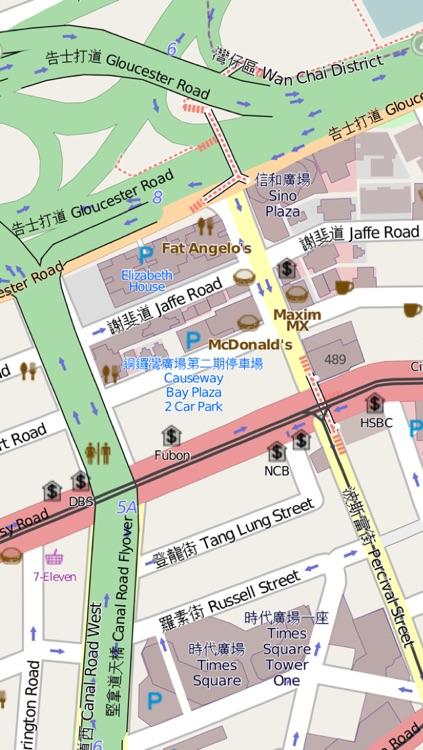 Hong Kong Map Pocket Hong Kong Travel Guide with offline MTR