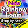 New Rainbow Loom: Step by Step Tutorial Videos