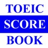 TOEIC SCORE BOOK