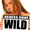 Двойки Gone Wild