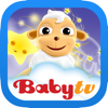 Bedtime Lullabies – by BabyTV
