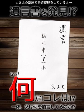 http://is5.mzstatic.com/image/thumb/Purple4/v4/24/63/1c/24631c0c-457f-d152-ccc6-612fbfb5dccd/source/360x480bb.jpg
