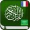 download Coran en Français, en Arabe et en Phonétique + Juz Amma en Audio Arabe et Français