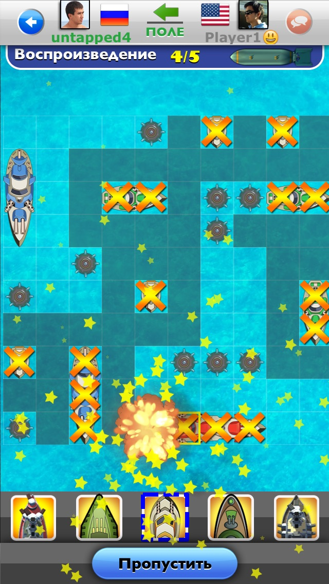 Морской Бой! Скриншоты3